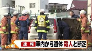 仙台市にある病院の駐車場で燃やされた車の中から男性の遺体