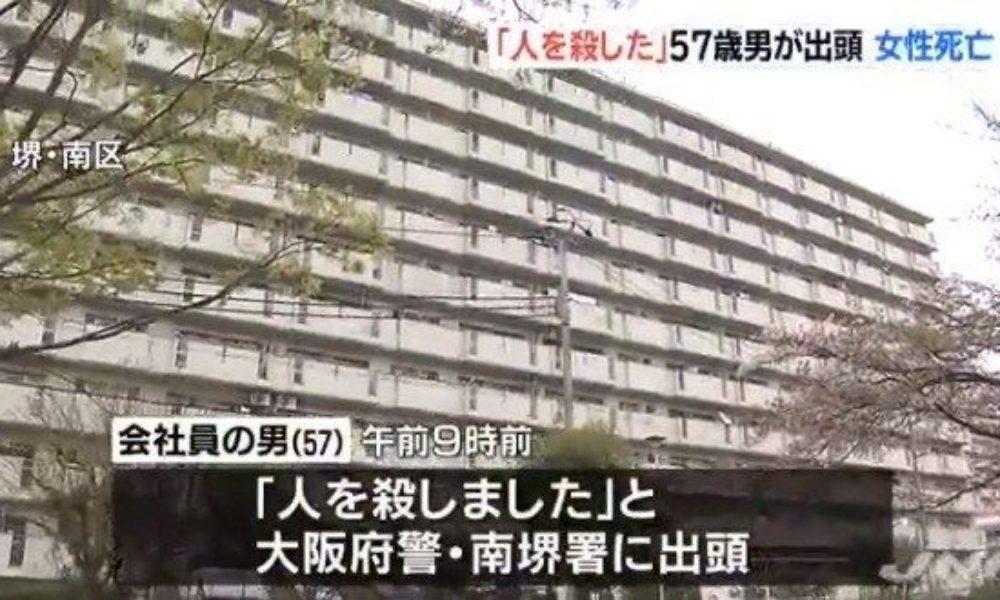 大阪府堺市の住宅で同居していた女性を殺害