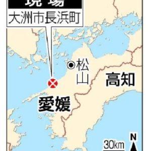 愛媛県大洲市長浜町沖浦の住宅で放火火殺人