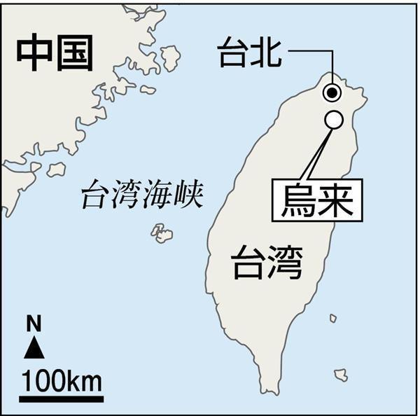 台湾北部の新北市鳥来でオートバイを運転していた日本人男性が崖下に転落