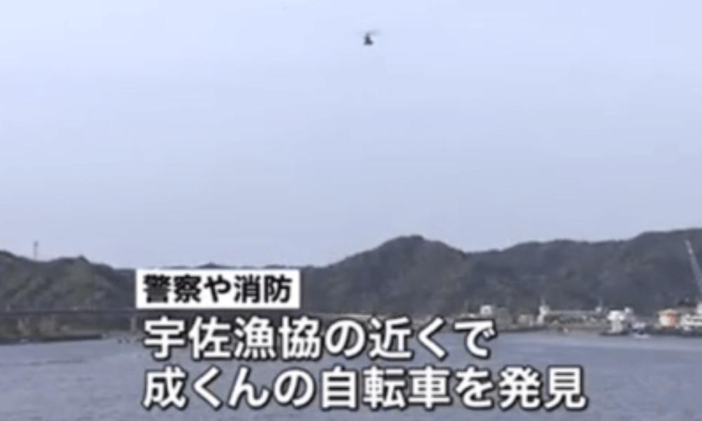 土佐市の漁港で自転車を残した状態で男子が行方不明
