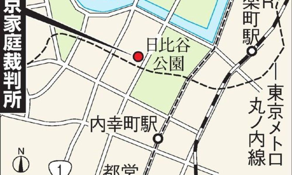 東京都千代田区霧が関の家庭裁判所で女性が刺殺される事件