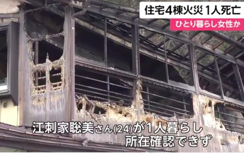青森県八戸市で大規模な住宅火災