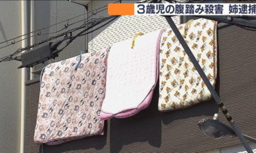 大阪市平野区の住宅で三歳の弟の腹部を踏み付けて殺害