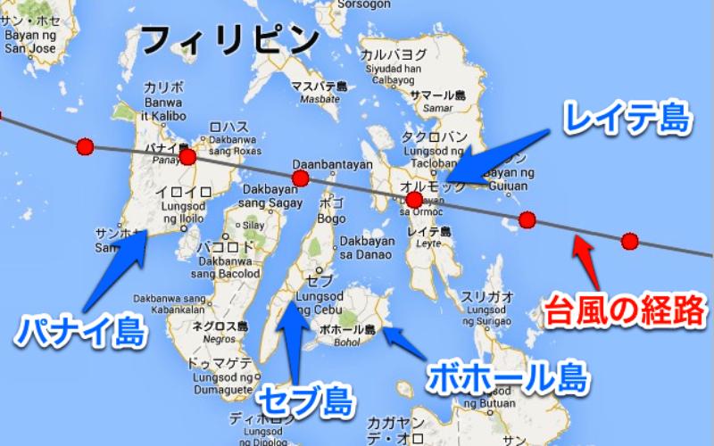 フィリピン中部の東ネグロ州ビサヤ地方に属するネグロス島