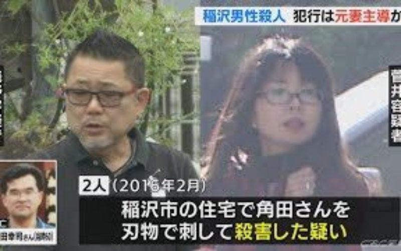稲沢市の住宅で交際相手と共謀して夫を殺害後に放火