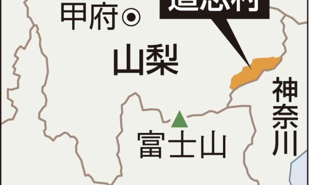 山梨県道志村にある椿荘オートキャンプ場で7歳の女児が行方不明