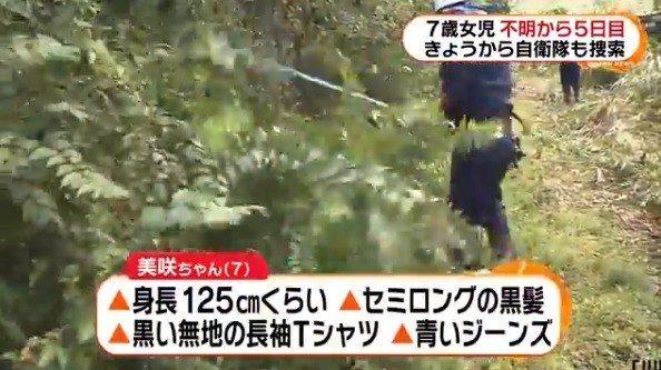 山梨県の椿荘オートキャンプ場で7歳の女の子が行方不明