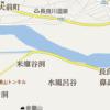 岐阜市水風呂谷の長良川左岸で白骨化した遺体
