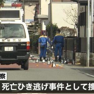 千葉県四街道市の市道で高齢女性が車にひき逃げされた死亡事故