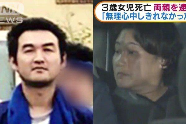 千葉県館山市の住宅で3歳の女児が死亡