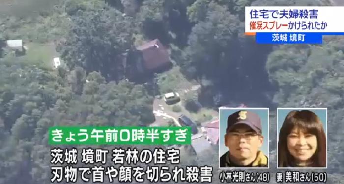 茨城県境市の住宅で一家3人が殺傷事件