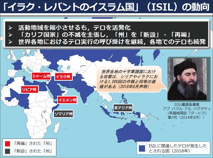 イスラム国過激派の最高指導者が米軍の作戦で自爆1
