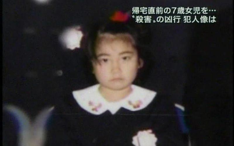 兵庫県加古川市の女児が自宅の前で殺害された未解決事件