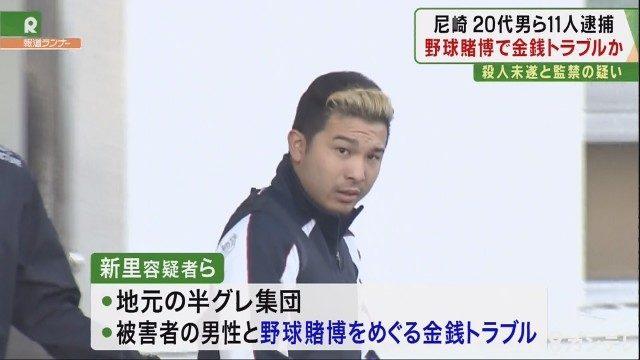 兵庫県尼崎市の路上で2人の男性にバールで集団暴行