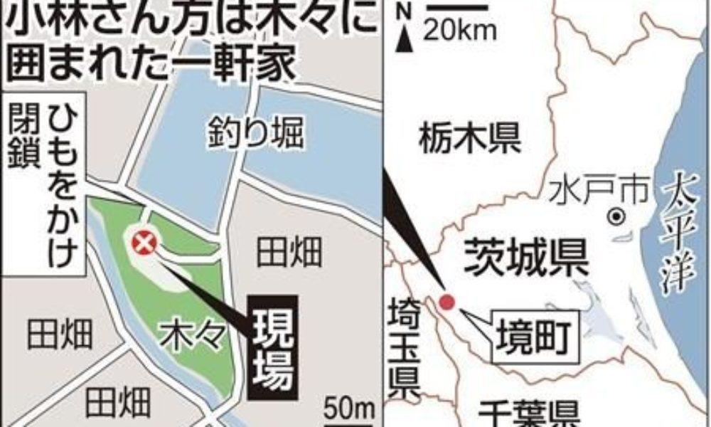 茨城県境市の民家で家族4人の殺傷事件