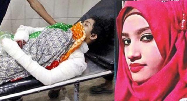 バングラデシュの学校で女子学生が身体に火をつけられ殺害された裁判