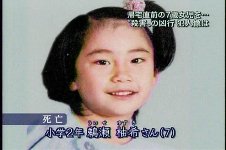 兵庫県加古川市に住む女児が自宅の前で殺害された未解決事件