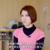 福岡県宗像市の保育園で副園長が園児に陰湿な行為と暴行で逮捕
