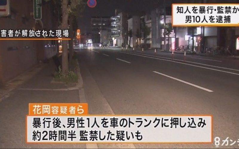 兵庫県尼崎市の路上で2人の男性に半グレがバールで集団暴行