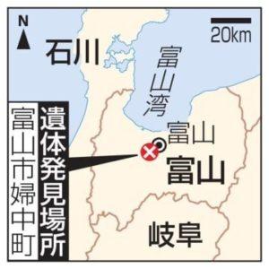富山市婦中町の住宅で6歳の女の子が原因不明の死亡