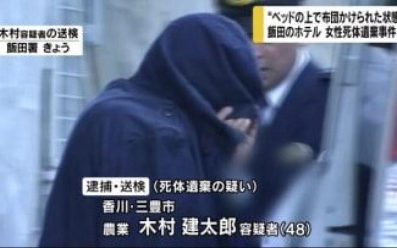 長野県飯田市のホテルで原因不明の女性遺体