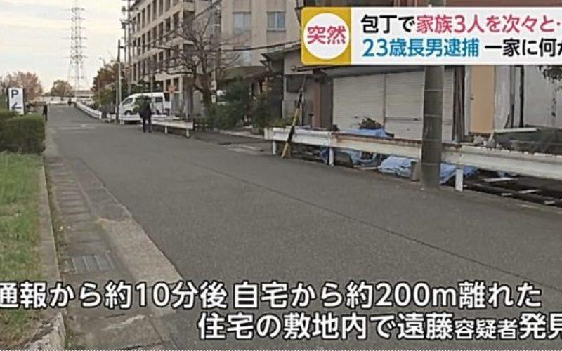 名古屋市港区にある住宅で長男が包丁を持って暴れだし三人が死傷