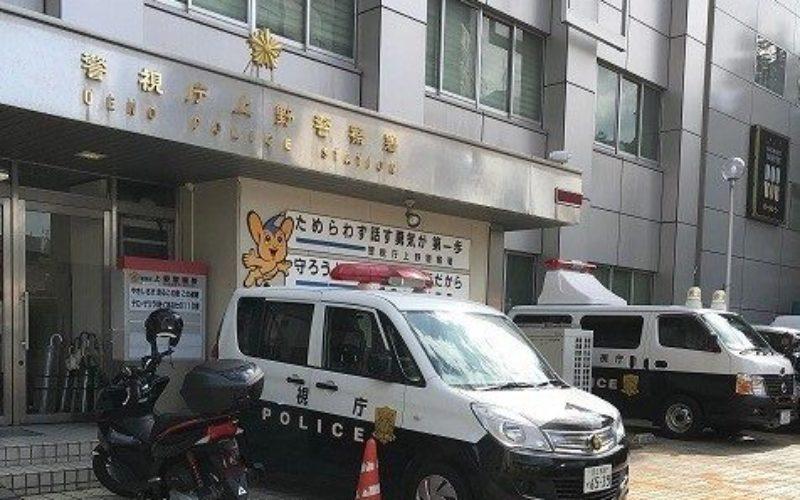 東京都台東区上野にあるマンションのリビングで交際相手の女性を殺害