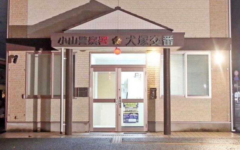 大阪市住吉区に住む小学生の女の子が栃木県小山市で保護