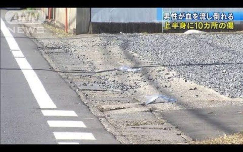 茨城県土浦市の路上に男性が複数の刺し傷を負って重傷