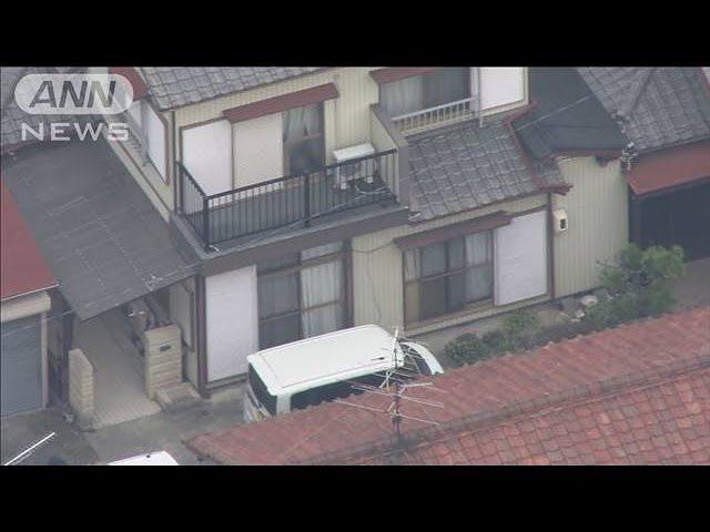 名古屋市港区にある三世帯住宅で長男が暴れだし三人が死傷