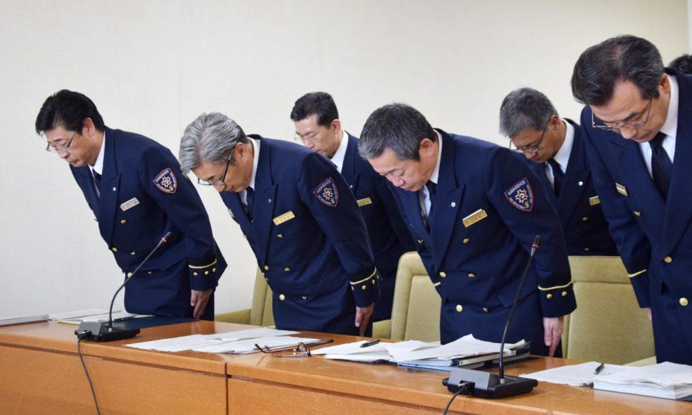 北海道函館市の消防本職員が時間外手当の不正受給