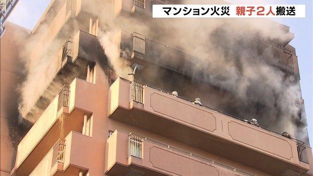 大阪市大正区のマンションから火がでて2人が軽傷