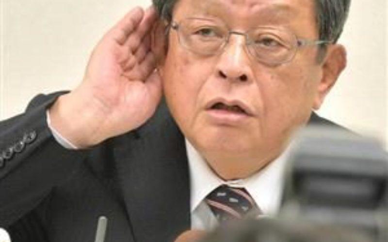 大阪府堺市の前市長が政治資金収支報告書に2億3000万円の記載漏れ