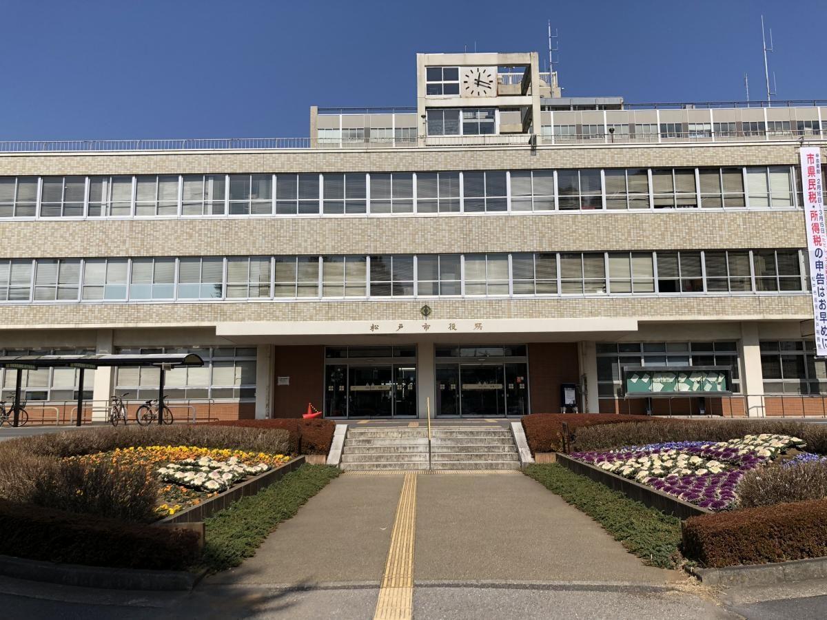 千葉県松戸市職員が人事課職員を転倒させ傷害行為で懲戒処分