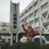 愛知県一宮市の路上でイラン人の男3人が争い凶器で刺殺