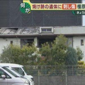 奈良県にあるアパート火災で放火殺人の疑いがある男性の遺体