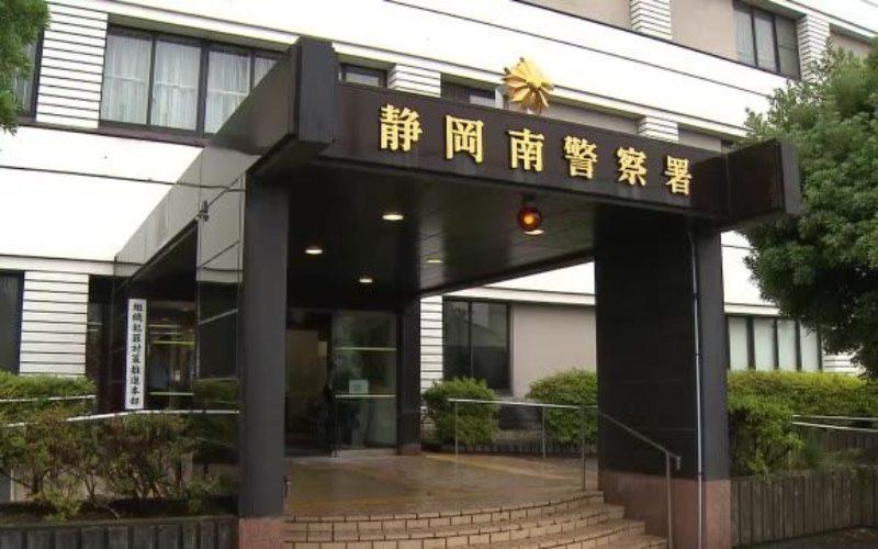 静岡県警の捜査車両が一般道を121キロで走行