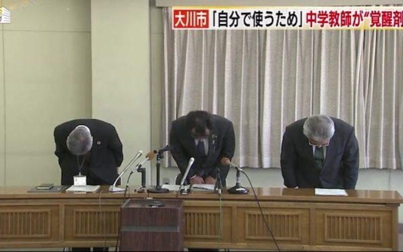 福岡県にある中学校の教諭が覚醒剤所持で逮捕