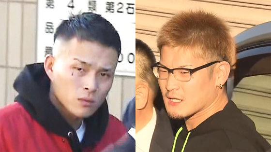 東京都青梅市成木にある二階建て住宅で多額の現金を狙った強盗殺人