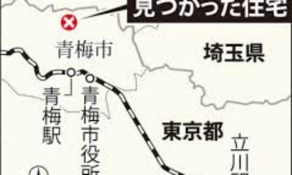 東京都青梅市の住宅で強盗殺人事件