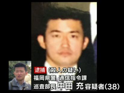 福岡の自宅で元現職警察官が一家3人を殺害した裁判員裁判