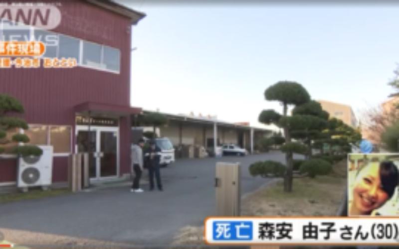愛媛県今治市にある工場の中でわいせつ目的で女性を殺害した裁判