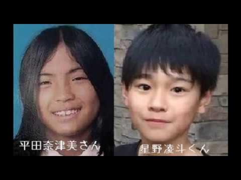 1大阪府寝屋川に住む二人の中学生を殺害