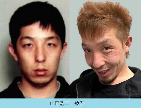 大阪府寝屋川に住む二人の中学生を殺害