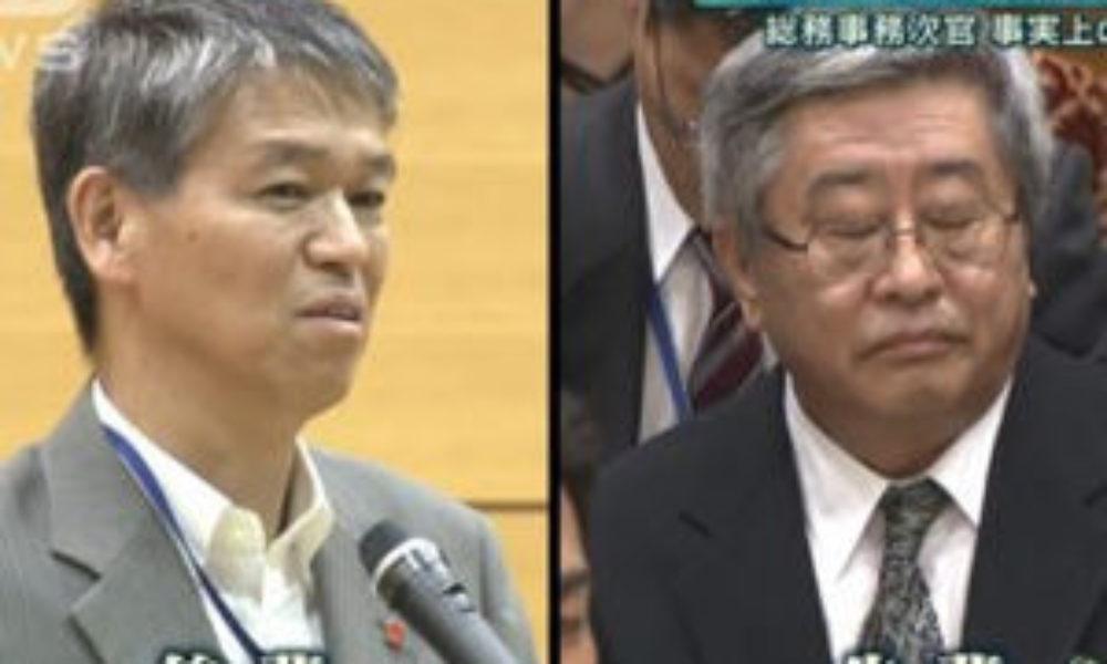 日本郵政の社長が情報漏えいの事実確認を調べず真相は?