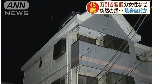 伊勢崎市にある住宅から出火して焼け跡から女性の遺体