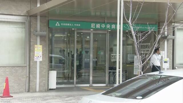 尼崎市内の病院内で患者や医師をナイフで刺した殺人未遂の裁判