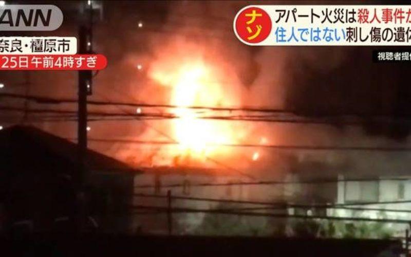奈良県橿原市のアパートで火災があり住人とは異なる男性の遺体