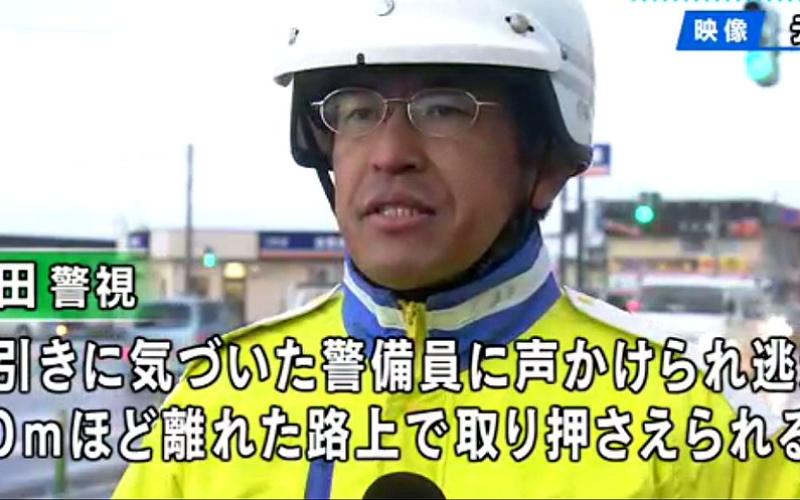 山形県警の現職警察官がデパートで缶詰を万引した窃盗の容疑で逮捕